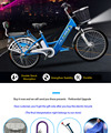 2018 Новый 48V8Ah 20 ''путешествия 240 Вт литиевая батарея электрический взрослый велосипед