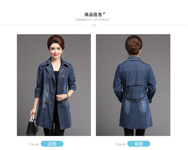 British Style Women Double-breasted Denim Trench Coat Woman Casual Jeans Duster Coats Plus Size Overcoats Lady Leisure Trenches Outerwear (2)