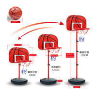 63 150cm Portable Plastic Children Basketball Sport Backboard Basketball Stand 4 Section Height Adjustable with Inflator