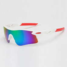More than 20 new types of sunglasses cycling glasses motorcycle outdoor sports and