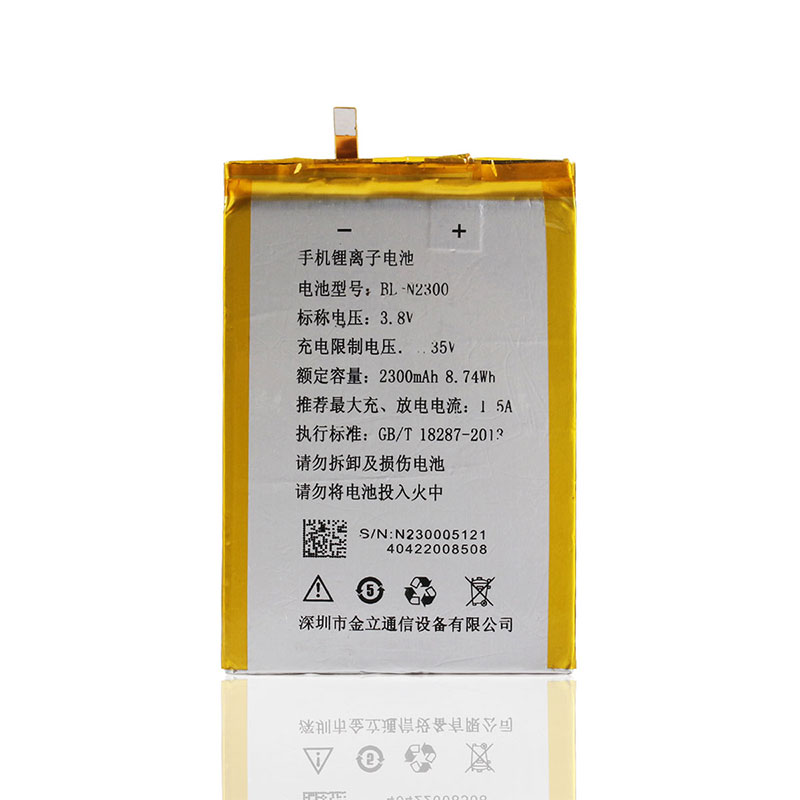 BL-N2300 Battery 2300mAh Original Mobile Phone Replacement Accessory Accumulators In stock For Gionee Elife S5.5 GN9000