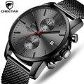 Часы CHEETAH мужские  модные  деловые  кварцевые  наручные  нержавеющая сталь  сетка  хронограф  мужские часы с датой
