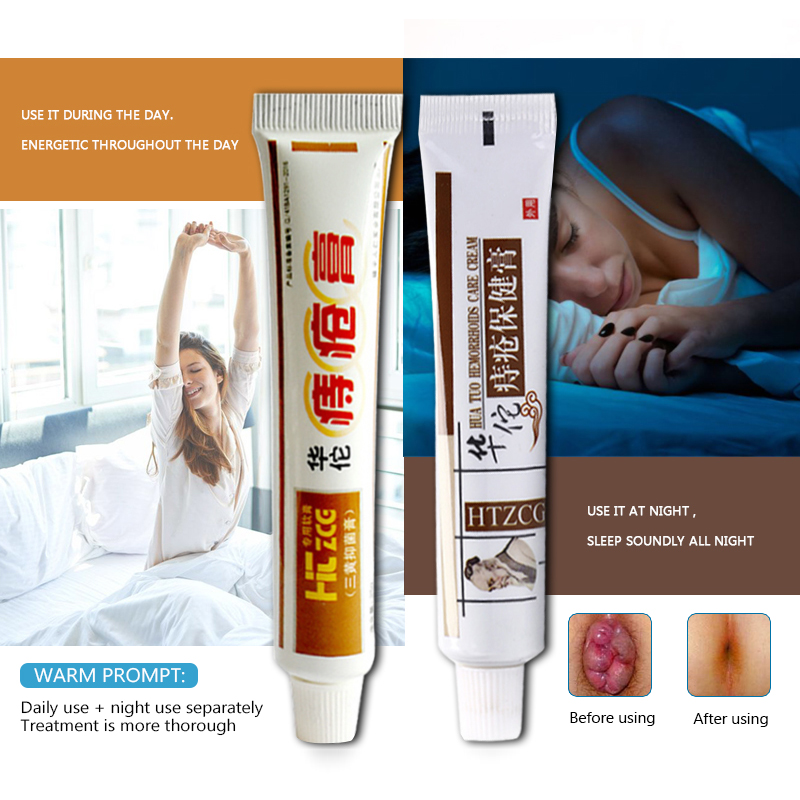 Hua Tuo Hemorrhoids Ointment Herbal Materials Powerful Cream External Anal Fissure Use Day And Night