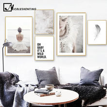 Nordic Style Art Canvas Painting Realist Girl Feather Poster Print Scandinavian Wall Picture for Living Room Modern Home Decor(China)