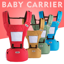 Benepig 0-36 Months Breathable Front Facing babies Carrier 4 in 1 Infant Comfortable Sling Backpack Pouch Wrap Baby Kangaroo701