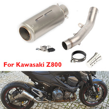 Z800 Motorcycle Exhaust System Tip Muffler Silencer Link Connect Pipe Whole Set Pipe for Kawasaki Z800 2013 2014 2015 2016