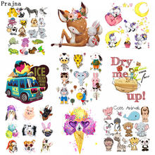 picture about Printable Patches known as Well known Printable 3d-Purchase Economical Printable 3d a great deal towards China