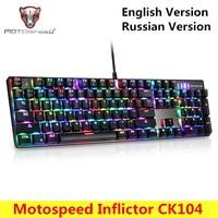 Motospeed CK104 Inflictor NKRO игровая механическая клавиатура с подсветкой проводная клавиатура с подсветкой RGB Anti-Ghosting для компьютера