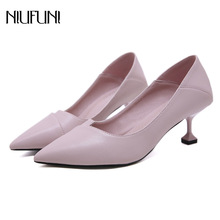 Fashion PU Leather High Heels Women Pumps Pointed Toe Work Pump Stiletto Woman Shoes Weeding Shoes Office Career Elegant Pumps недорого