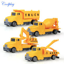 4PCS Coolplay Mini Diecast Car Model Construction Car Alloy Toy Vehicles Excavator Crane Truck Model Toys for Children }(China)