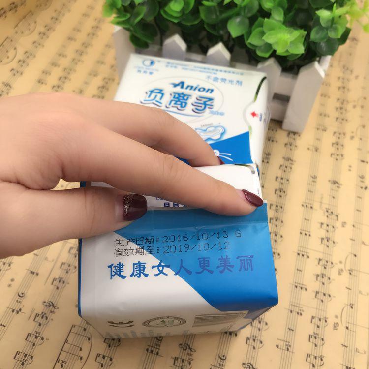 hygienic pad  (2)