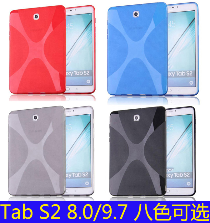 Quality X Line Soft TPU Silicon Case Semi Transparent Clear Gel Cover Skin Protect For Samsung Galaxy Tab S2 8.0 T710 T715 T715C new x line soft clear tpu case gel back cover for samsung galaxy tab s2 s 2 ii sii 8 0 tablet case t715 t710 t715c silicon case