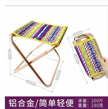 Aluminum Alloy Folding Thicken Step Portable Stools Outdoor Fishing Desk Travel Home Ultra Light Folding Stool Chair 1pc C603