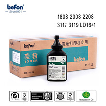 Befon 3117 3119 LD1641 LD 1641 180 s 180 200 S 200 220 s 220 тонер совместим для Xerox 3116 3117 3119 PE220 220 ML-1610D2