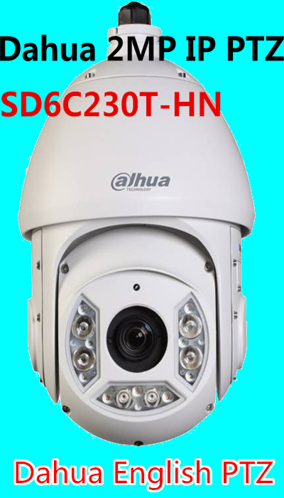 Dahua 2MP IP PTZ Speed dome Camera Support Face Detection and SD Card SD6C230T-HN , free DHL shipping ajit danti and hiremath p s face detection