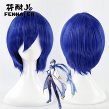 VOCALOID KAITO Blue Short Wig Halloween Role Play Hair