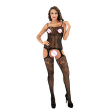 51c75833f4085 Women Lace Erotic Sexy Lingerie Hot Babydoll Suspender Corset Basques  Waistcoat Bodysuit Latex Catsuit Stocking Costumes