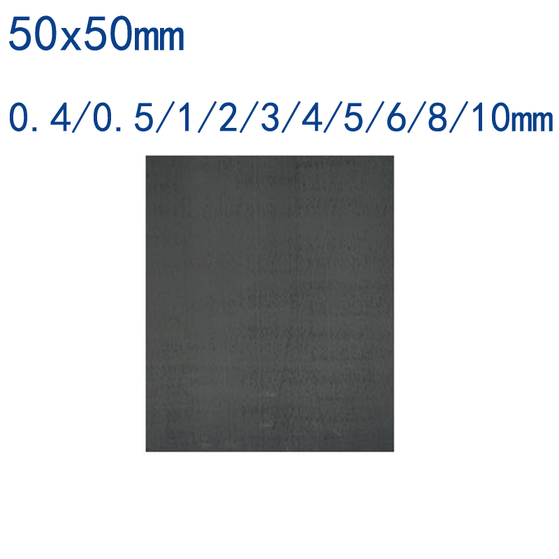 50x50mm High Pure Carbon Graphite Sheet Anode Plate For EDM Electrode  Electrolysis Plate