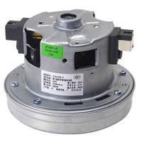 220 V 1650 Watt Staubsauger Teile Lange Lebensdauer Ersatz serie motor für Panasonic MC CA391 MC CA393 MC CA591 MC CA593|Staubsauger-Teile|Haushaltsgeräte -