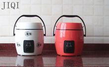 1.2L Portable electric cooker rice  mini rice cooker house or car enough for 1-2 persons