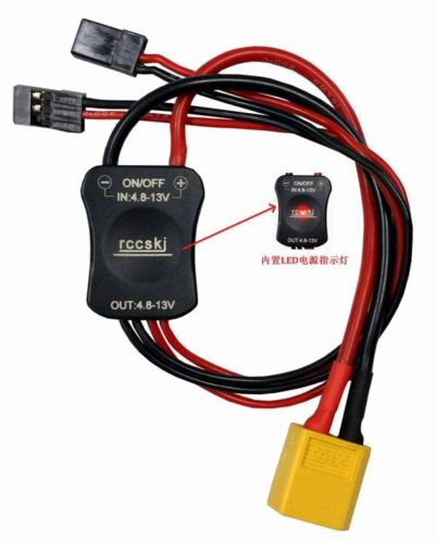 Rccskj 4.8-13V High Current Electronic Switch With LED Indicator T Plug Use For High Voltage Servo and Receivers