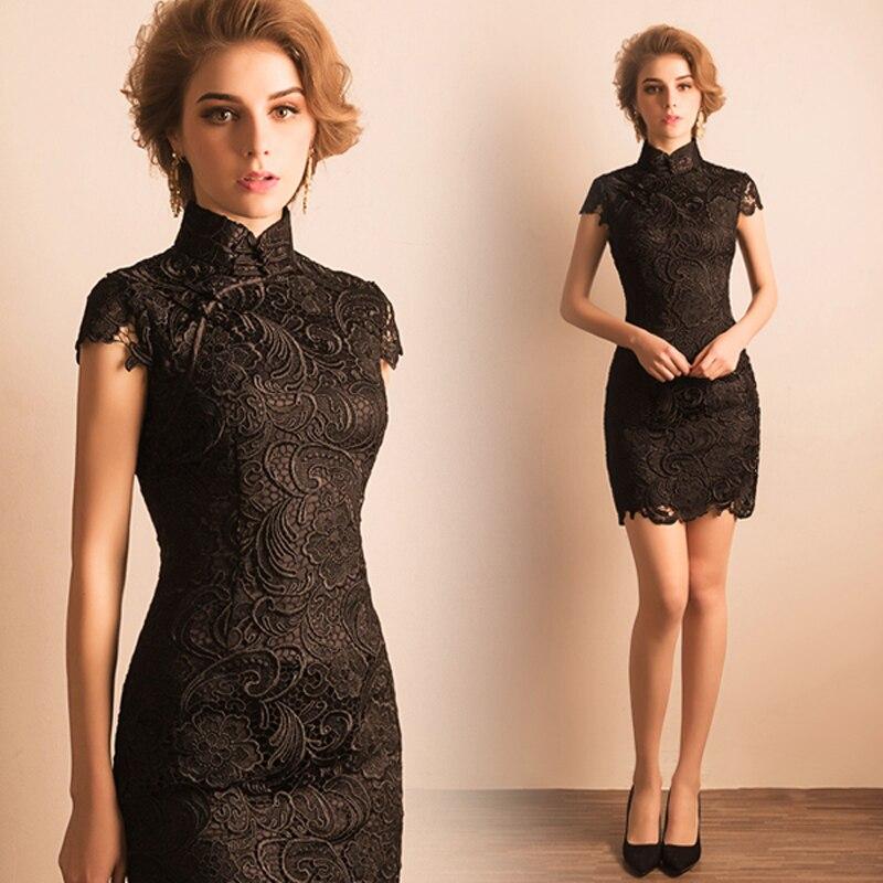 Black High Neck Cocktail Dresses