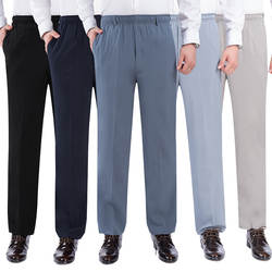 Мужские деловые повседневные брюки летние тонкие сплошные цветные Свободные с высокой талией повседневные удобные дышащие брюки среднего