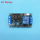 1 Channel 5V Relay M