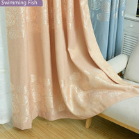 Silk Jacquard Window Curtain For Bedroom Living Room Rose Pattern Blackout Drape Home Deco Curtain Blind Custom Made