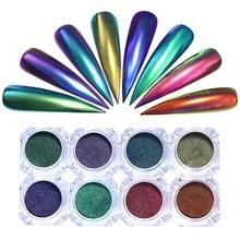 BORN PRETTY Peacock Holographic Nail Glitter Chameleon Nail Powder 0.2