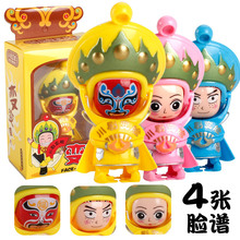 Sichuan Opera Face Changing doll Facebook boutique catch machine baby Peking Opera three faces car pendant shake sonic boom toy цена