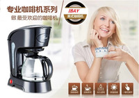 CM1016-2 free shipping 0.6L 5-10 cups CE&ROHS High quality  automatic drip coffee maker machine  tea machine  home insulation