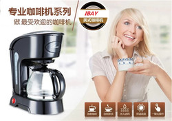 CM1016-2,free shipping,0.6L,5-10 cups,CE&ROHS,High quality, automatic drip coffee maker machine, tea machine, home insulation