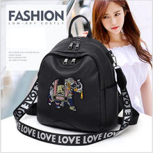 Hot Sale 2018 New Lovely Elephant Embroidery PU Leather Backpacks Female Fashion Wide Shoulder Strap Girls Shopping Bag 2 colors