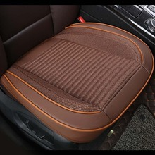 Car seat cover auto seat covers for Jeep Limited compass liberty Cherokee peugeot 206 301 307 308 408 508 2008 3008 Car Cushion