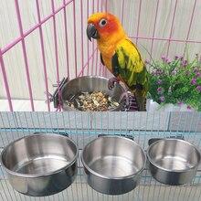 1 шт. кормушки для птиц, попугай, чашки из нержавеющей стали, контейнер с миской для еды, для Макау, Грей, попугай, попугай, клетка для птиц, аксессуары