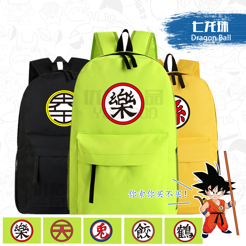 Dragonball GOKU Japan Cartoon Cosplay Shoulders Bag Dragon Ball Z Unisex Teenager Schoolbag Computer Bags Free ShippingDragonball GOKU Japan Cartoon Cosplay Shoulders Bag Dragon Ball Z Unisex Teenager Schoolbag Computer Bags Free Shipping
