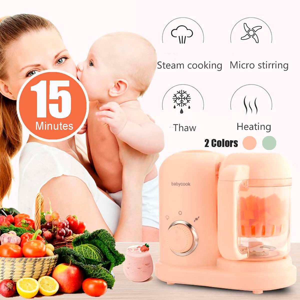 220V 50Hz Multifunction Baby Food Cooking Maker Steamer Mixing Grinder Blenders Processor 190ml Capacity 2 Colors Shatterproof