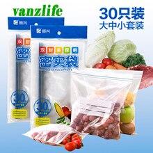30 unids/vanzlife Cocina refrigerador bolso del alimento para la carne, pescado, fruta bolsas de almacenamiento en el congelador, ropa de la Ropa Interior del calcetín bolsa