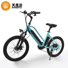 MYATU Electric bike 20inch Aluminum 36V7.5A Lithium Battery electric Bicycle 250W Powerful Mountain Snow/city e