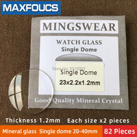 Table glass mineral glass Single dome thickness 1.2 mm diameter 20 mm ~ 40mm Each size x 2 , A total of 82 pieces