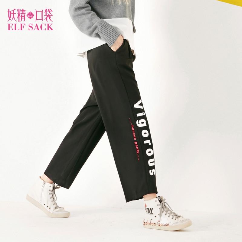 ELF SACK 2018 Printemps Femmes Harem Pantalon Lettre Tirages Noir Pantalon Bas Rock BL Femmes Pantalon de Se Rebeller Lâche Occasionnel pantalon
