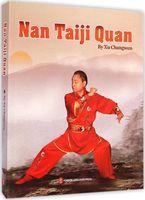 Нан тайцзи цюань Китайский кунг фу книга на английском. Учебники в мягкой обложке для ушу, знания о китайских боевых искусствах бесценны без