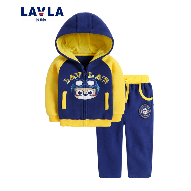 Lavla brand Winter Autumn Children Boys Suit children kids thicken clothing sets boys plus velvet clothes  baby hood outerewear child suit 2015 autumn and winter children set twinset clothing plus thick velvet sets kids clothes with animal