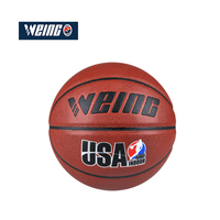 2018 Weing new listing basketball Selling high quality PU material Official size7 Outdoor indoor training basketball court ball