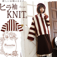 Mori Girl Sweet Knitting Wool Women Two Piece Sets Sweater Suit Striped Cookie Pullovers And Knitted Skirts Ladies Clothing T613