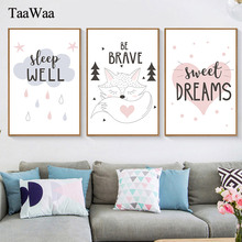 Kids Poster Pink Cartoon Nursery Girl Wall Art Motivational Quote Animal Canvas Painting Baby Room Nordic Pictures Decoration