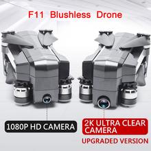 F11 PRO GPS Drone z Wifi FPV 1080 P 2 K kamera hd F11 bezszczotkowy Quadcopter 25 minut czas lotu składany Dron Vs SG906 E58 tanie tanio Muwanzhi Metal Z tworzywa sztucznego A month Silnik bezszczotkowy 11 1V 2500mAh F11 RC brushless drone About 25 mins Helikopter