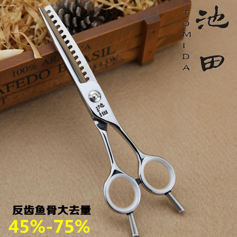 Hot Shears TOMIDA 6 High Quality Barber Shop Salon Hairdressing Razor Scissors Professional Haircut Thinning Scissors