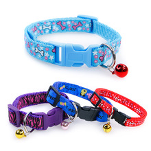HELLOMOON Pet Classic Bell Collar Chest Back Set Colorful Patch Nylon Dog